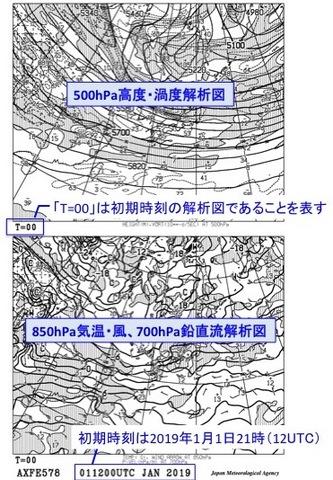 AXFE578_3.jpg