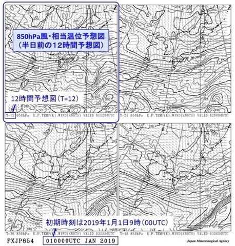 FXJP854準_3.jpg